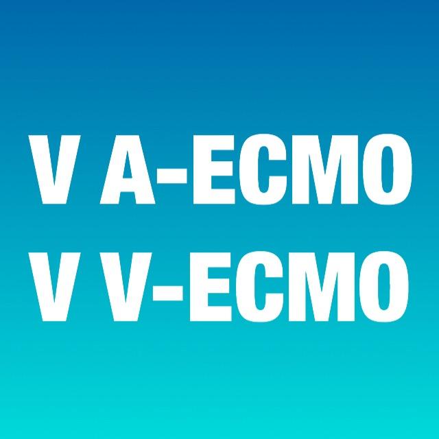 VA-ECMOとVV-ECMOの違い、脱血と送血部位について